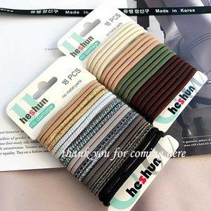 Simple Yoga Hair Ring Girls 18pcs set New Fashion Kids Elastic Hair Bands Accessories for Women Headdress Hearwear Korean