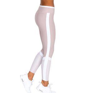 Blanc à rayures running leggings sport taille haute couture couture leggings yoga fitness collants de sport pantalon sport yoga # 1032824