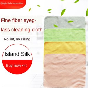 Island silk cleaning glasses cleaning high quality fine fiber mobile phone wiping musical instrument wiping cloth glasses cloth