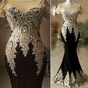 New Black Prom Dresses Formal Evening Party Pageant Gowns Beads Crystals Mermaid African Dubai Lycra Cap Sleeve Sheer Neck Cheap