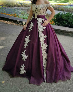 Purple Quinceanera Dresses Turkey Off Shoulder Ball Gown Sweet 16 Prom Dress Lace Evening Gowns Plus Size Party Dress Vestido Noite
