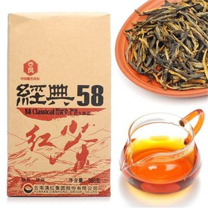 380g Chinese Organic Black Tea Yunnan dianhong classic 58 Red Tea High Grade New Cooked tea Green Food Promotion