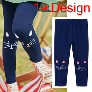 Children's Wear Girls Spring and Autumn Stretch Pants 100% Cotton Children 2-7 Years Old Girls Kids pants