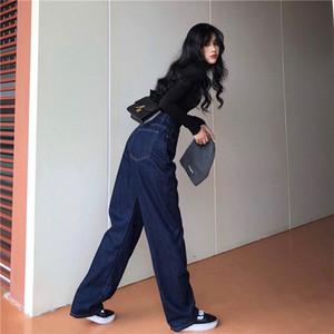 HziriP Corée 2019 Printemps Automne Nouveau Femmes solides Mode taille en vrac Casual doux Wide Leg Jeans Pantalons Slim haute qualité Y200417