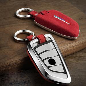 자동차 스타일을 열쇠 고리의 보호 커버 스티커 트리밍을 위한 BMW3 시리즈 F30G20G28 보호하는 포탄 단추를 인테리어 자동차 부속품