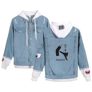Kyokushin Denim Jean Broder Veste Hommes / Femmes Hot New jean sweat à capuche Vêtements vêtements Kyokushin Hoody Automne Hiver Tout match Manteau