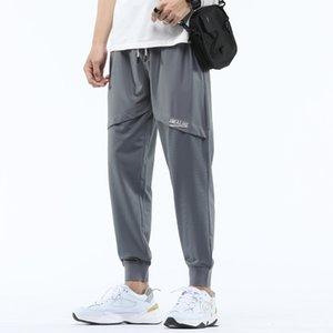Летние стрейч ультратонкие сетчатые повседневные брюки Мужские Капри кондиционер гарем длинные брюки-карго мужчины серый спортивный Луч ноги брюки