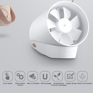 RG VH Портативный креативный Smart Touch Ultra Mini Тихий USB 2-Mode Настольный велосипедный вентилятор