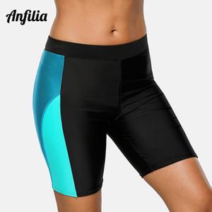 calças Mulheres Sports Swimming Trunks Ladies Capris Bikini Bottom Boy Shorts Natação Briefs patchwork magro Swim Shorts