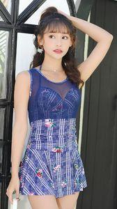 Las mujeres traje de baño de una pieza nueva versión coreana de pequeños Tetas Reunidos fino atractivo estudiantes conservadores Falda