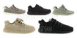 2020 new Kanye West V1 men women running shoes private black moonrock oxford tan turtle dove wyezzysyezzyboost350v2