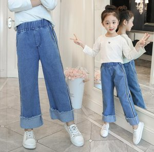 Girls' jeans 2020 autumn new style of children's wide leg pants fashion Korean children's loose pants trend