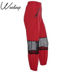 Weekeep 여성 높은 허리 패치 워크 바지 브랜드 지퍼 레드 Streetwear 바지 패션 조깅 여성 탄성 허리 펑크 바지 Y19071801