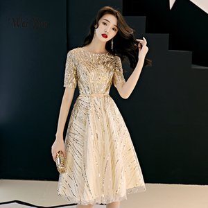 weiyin 2019 vendite calde Breve modo del manicotto di Champagne progettista pizzo abiti da cocktail elegante abito da cocktail WY873