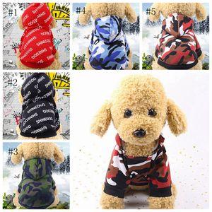 ملابس الكلاب تمويه معطف الجرو ذو القلنسوة و سترات الكلاب الأليفة الشتوية و سترات الكلاب الصغيرة ذات الملابس الأليفة توفر 6 تصاميم DSL-YW1512
