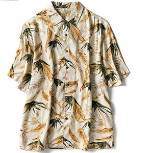 Soie Mens hawaïenne shirt à manches courtes Floral imprimé feuilles hommes 100% MS Plus Size Summer Big and Tall vacances simple Pocket