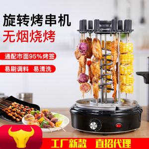 kebabs d'agneau grill électrique domestique machine à kebab automatique tournante Barbecue électrique sans fumée à l'intérieur de la machine