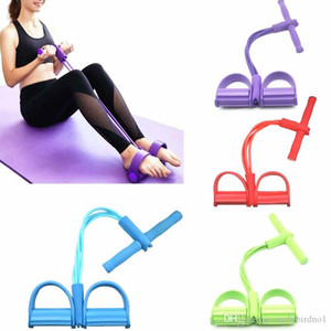 لياقة اللثة 4 شريط مقاومة أنبوب المطاط Pandal Exerciser Sit up Rope Expander Elastic Bands Yoga equipment Pilates Workment Tool FY7009
