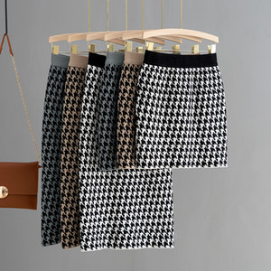 Jacquard camisola de malha GIGOGOU Luxo saia elástico de cintura alta Midi Pencil Skirt Bodycon Mulheres saias longas Jupe Femme Faldas