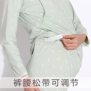 Maternity Pajamas Set for Pregnant Women 100% Cotton Nursing Clothes Pregnant Women Breastfeeding Sleepwear Nursing Set H320