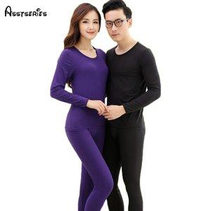 무료 배송 Long Johns Thermal Underwear 남성 여성 Sleepwear Winter Pajamas 커플웨어 Shapewear 15hfx