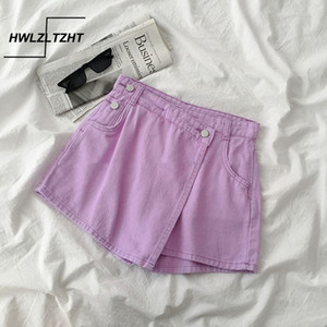 HWLZLTZHT Women's Summer Denim Shorts High Waist Women's Shorts 2020 Fashion Women Skirts Korean Women Jeans