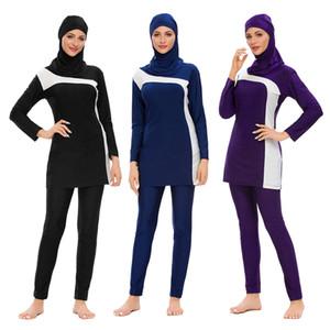 Modest costume da bagno islamico Swimwear donne tuta con Cap Plus Size Nuoto abbigliamento Full Coverage Tre pezzi M081