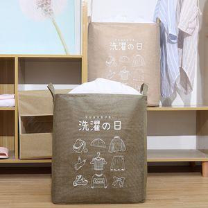 paño japonés cesta de lavadero plegable ropa sucia bolsa de almacenamiento de gran cesta niño canasta de almacenamiento Juguete T2I5914