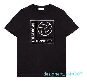 World Cup Russian Print Mens Short Sleeved T-shirt Gosh Rub Women Cutton Casual Fashion Tshirt Lovers Crew Neck Tees+652 d07