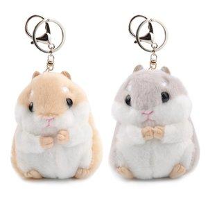 Cute Girls Fluffy Mini Hamster Keychain Women Faux Fur Pompom Key Chain Trinkets Handbag Car Key Ring Holder Jewelry Party Gift