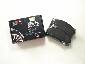 Auto Parts automobile Brake Pads D699 for BUICK CADILLAC