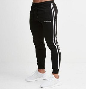 2019 hot gym Men's Sports Fitness outdoors Exercise pants Elastic force Stripe splicing and color collision fashion trend