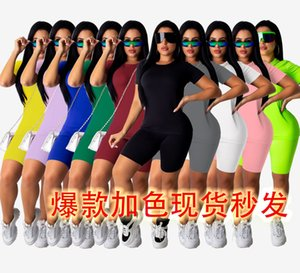 Frauen Outfits Short Sleeve 2-teiliges Set Anzug Jogging Sportsuit Shirt, Shorts Outfits Sweatshirt Hosen-Sport-Klage 7799