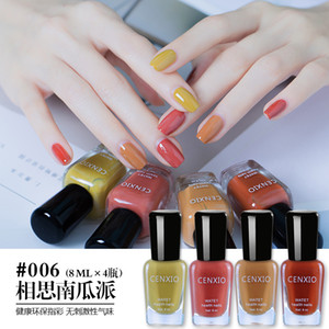 Newly upgraded hot-selling water-based nail polish set fast-drying durable peelable latin asa-free odor