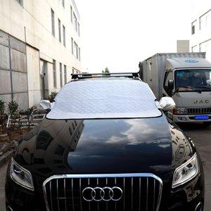 자동차 유니버설 차양 커버 이중 용도 겨울 전면 Windowshield 사이드 백미러 눈 얼음 서리 수호자 쉴드 5 개 자석