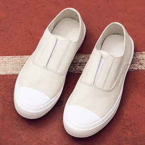 Attractive2019 Man Trend Leather A Summer Set Foot Loafer Ventilation Scarpe da skate per il tempo libero Dawdler Doug