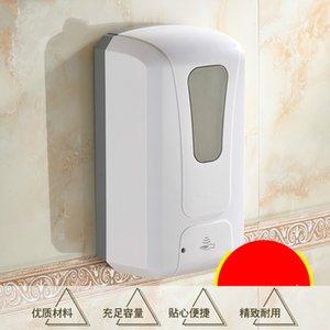 Sabonete Líquido parede mão sensor de enforcamento spray de desinfecção banheiro do hotel cheio de lavagem automática máquina de espuma domésticos