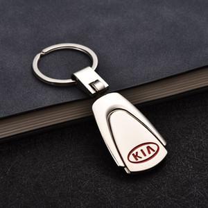 Авто аксессуары 3D металл брелок автомобиль брелок для Киа Хонда Тойота Мерседес Форд Лексус Шевроле Субару Audi автомобиль ключ держатель подарок