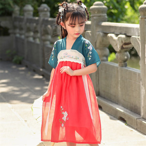 New Girls Hanfu Fairy Dress Traditional Chinese Clothing Dance Ancient Costume Festival Outfit Folk Performance Dresses
