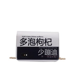 Lucky2019 Exceed Ins Fire Personality Broadband Oblique Satchel Joker Funny Girl Small Square Package