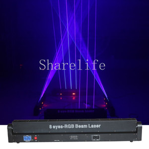 Sharelife 2.4W 8 개의 눈 RGB 빔 레이저 프로젝터 움직이는 빛 DJ 쇼 막대기 배경 Professional Stage Lighting Effect 8E-RGB