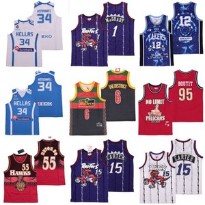 NCAA 88 Don Georgetown 12 TDE Bullets Il Distretto No Limit 95 Boutit 55 Mutombo 15 Carter un altro 1 Mcgrady 97 Harlem Basketball Maglie