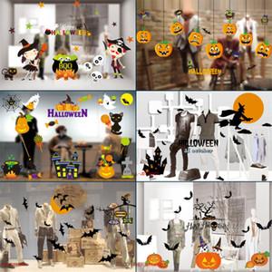 Adesivo per finestra rimovibile di Halloween Zucca di Halloween Pipistrello Gufo Adesivo per finestra di strega Fai da te per soggiorno Camera da letto