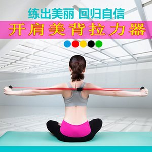 Thin Equipment Women's Open Fitness Sports Practice Arm Tensile Useful Product Pulling Rope Arm Drawstring Beauty Back Back Offi
