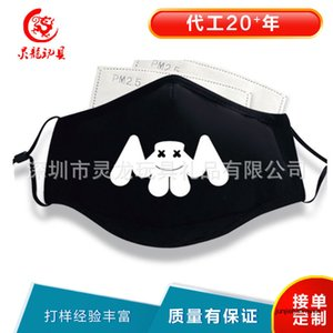 Cotton Mask Animal Printing Canvas Shenzhen Cartoon Ear-hanging Dustproof Children's Mask Cleanable
