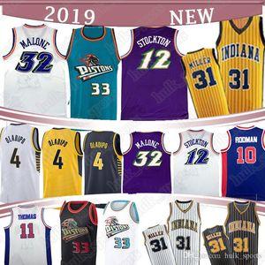 Grant 33 Hill John12 Stockton Karl 32 Malone Isiah 11thoma Dennis 10 Rodman Reggie 31 Miller Victor 4 oladipo Hommes Basketball Jerseys