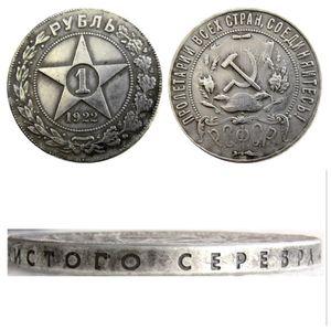 Russie 1 Rouble 1922 Fédération de Russie URSS Union soviétique Lettre bord COPIER Coins décoratifs en argent plaqué