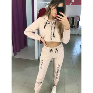 Womens Clothing 2 Piece Set Tracksuits Trendy Solid Color Letter Print Two Piece Set Womens Casual Two Piece Pant New Clothing Set