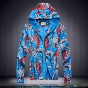 Men's Zipper Cover Jacket with Tiger 3D Print Jacquared Hat Jacket Elastic Cuffs Luxurious Design Top Quality