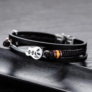 Stainless steel men's leather bracelet Mini guitar leather rope bracelet Vintage multi-layer braided
